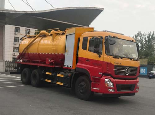 ALA5250GQWDFL5清洗吸污车图片