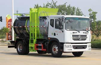 CLW5160TCAKL6餐厨垃圾车