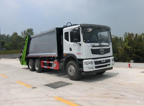 HLQ5250ZYSE6压缩式垃圾车