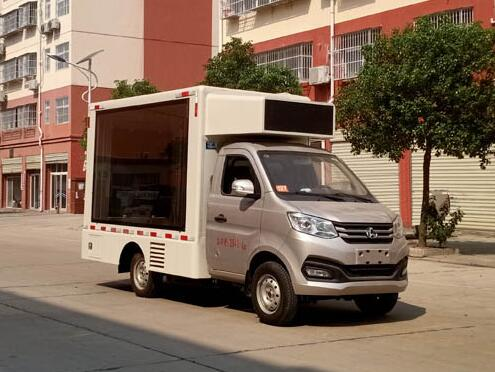 程力威牌(CLW5022XXCSC6)宣傳車廠家指導價格led移動宣傳車租賃
