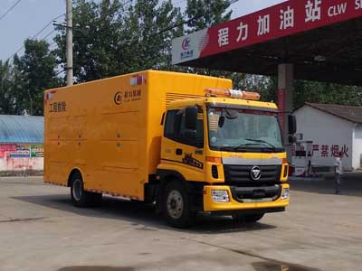 CLW5160XXHB5救險車