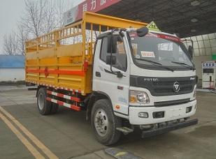 福田欧马可5.13米(仓栏)气瓶运输车