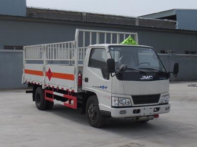 江铃气瓶运输车(4.2米)