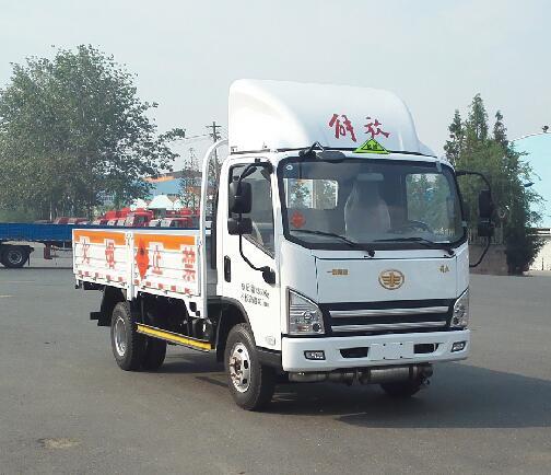 解放气瓶运输车(4.15米/黄牌)