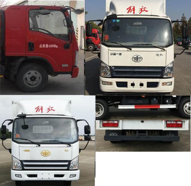CA5040TSCP40K46L2E5A84鲜活水产品运输车图片