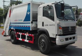 ?壓縮式垃圾車多少錢一輛?8噸10噸壓縮式垃圾車配置
