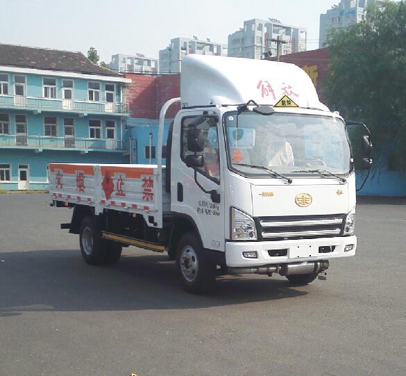 解放虎VN(仓栏)5.15米气瓶运输车
