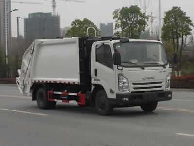 YZR5080ZYSJ压缩式垃圾车
