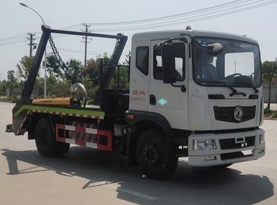 CLW5120ZBSCF6摆臂式垃圾车