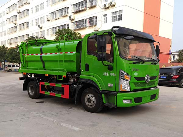 CLW5080TCAD6餐厨垃圾车
