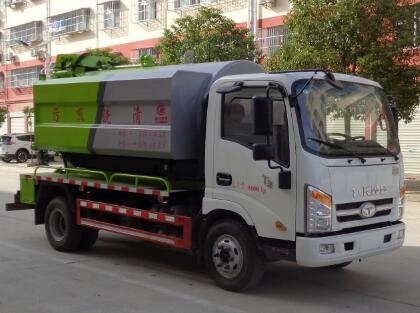 CLW5090GQW6BS清洗吸污车