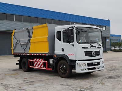 東風D9 12方壓縮式對接垃圾車