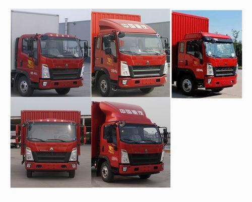 ZZ5187TSCG4515E1鲜活水产品运输车图片