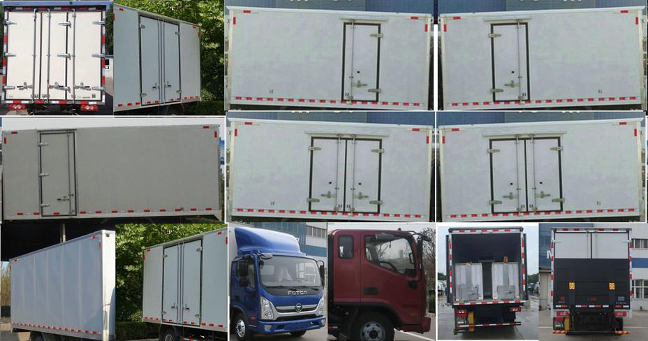 BJ5048TSC-FC鲜活水产品运输车图片