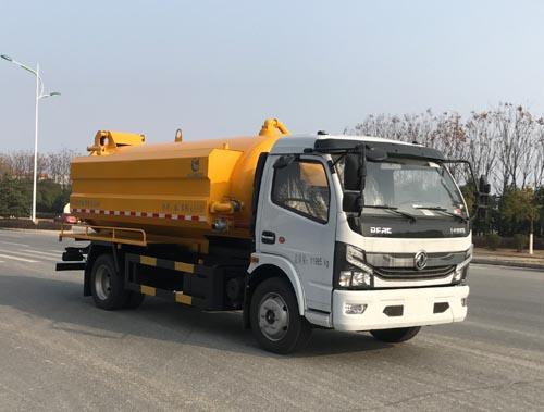 奥龙汽车有限公司ALA5120GQWE6型清洗吸污车