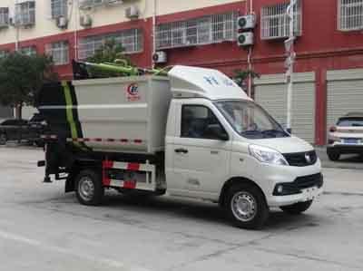 CLW5036ZZZB6自裝卸式垃圾車