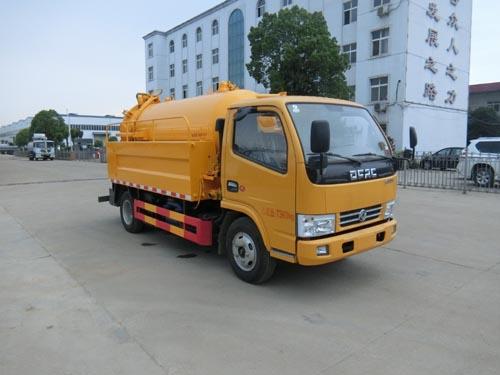 HLQ5070GQWE6清洗吸污车