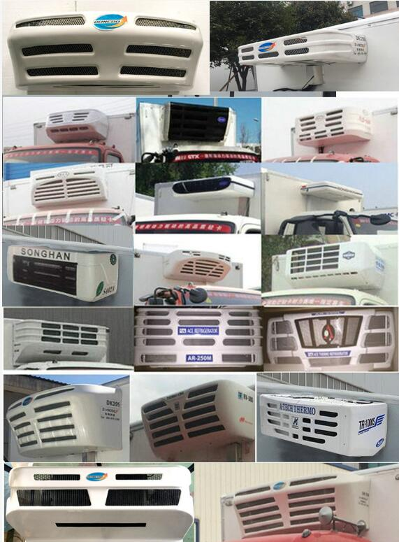 BJ5188TSC-FD鲜活水产品运输车图片