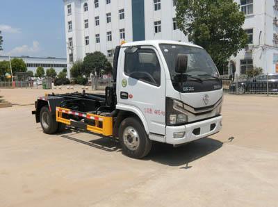 HLQ5040ZXXE6车厢可卸式垃圾车