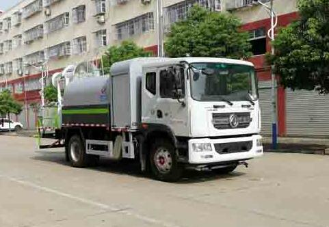 东风D9 12吨功能抑尘车
