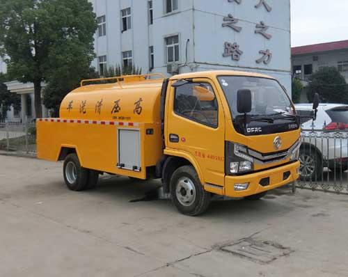 HLQ5040GQXE6清洗车东风蓝牌高压清洗车2立方