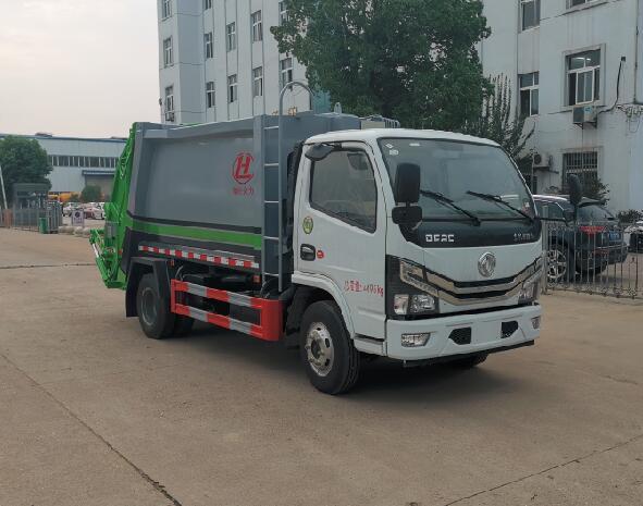 HLQ5040ZYSE6压缩式垃圾车
