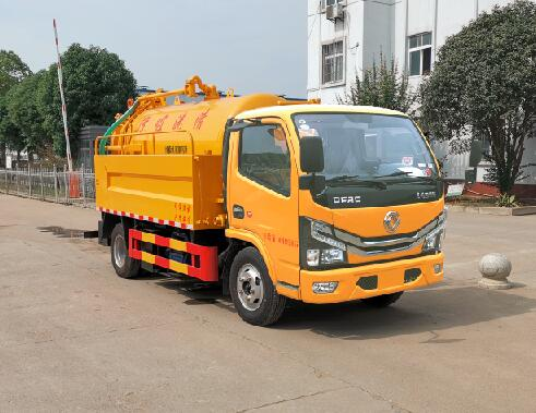 HLQ5041GQWE6清洗吸污车