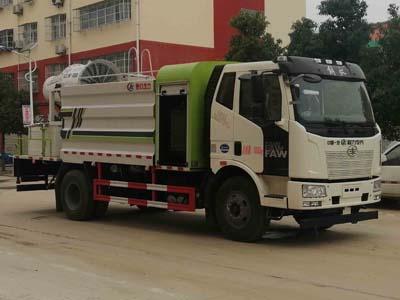 解放14吨多功能抑尘车