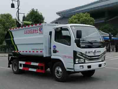CLW5078ZZZ6自裝卸式垃圾車
