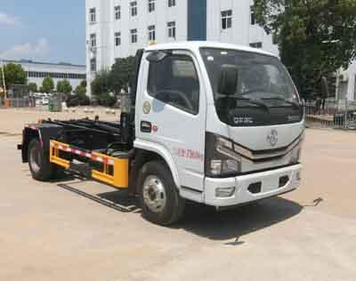 HLQ5070ZXXE6车厢可卸式垃圾车