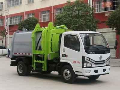 CLW5071ZZZ6自裝卸式垃圾車