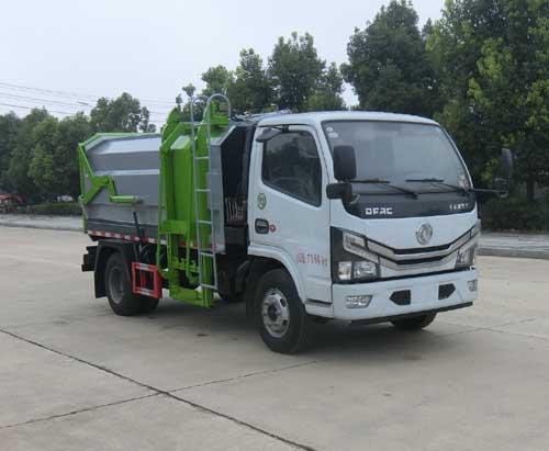 HLQ5070ZDJE6压缩式对接垃圾车