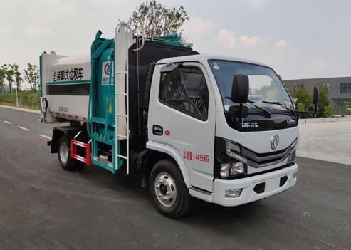 CLW5040ZZZSL6自裝卸式垃圾車