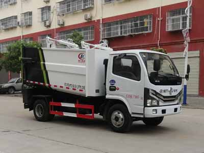 CLW5079ZZZ6自裝卸式垃圾車