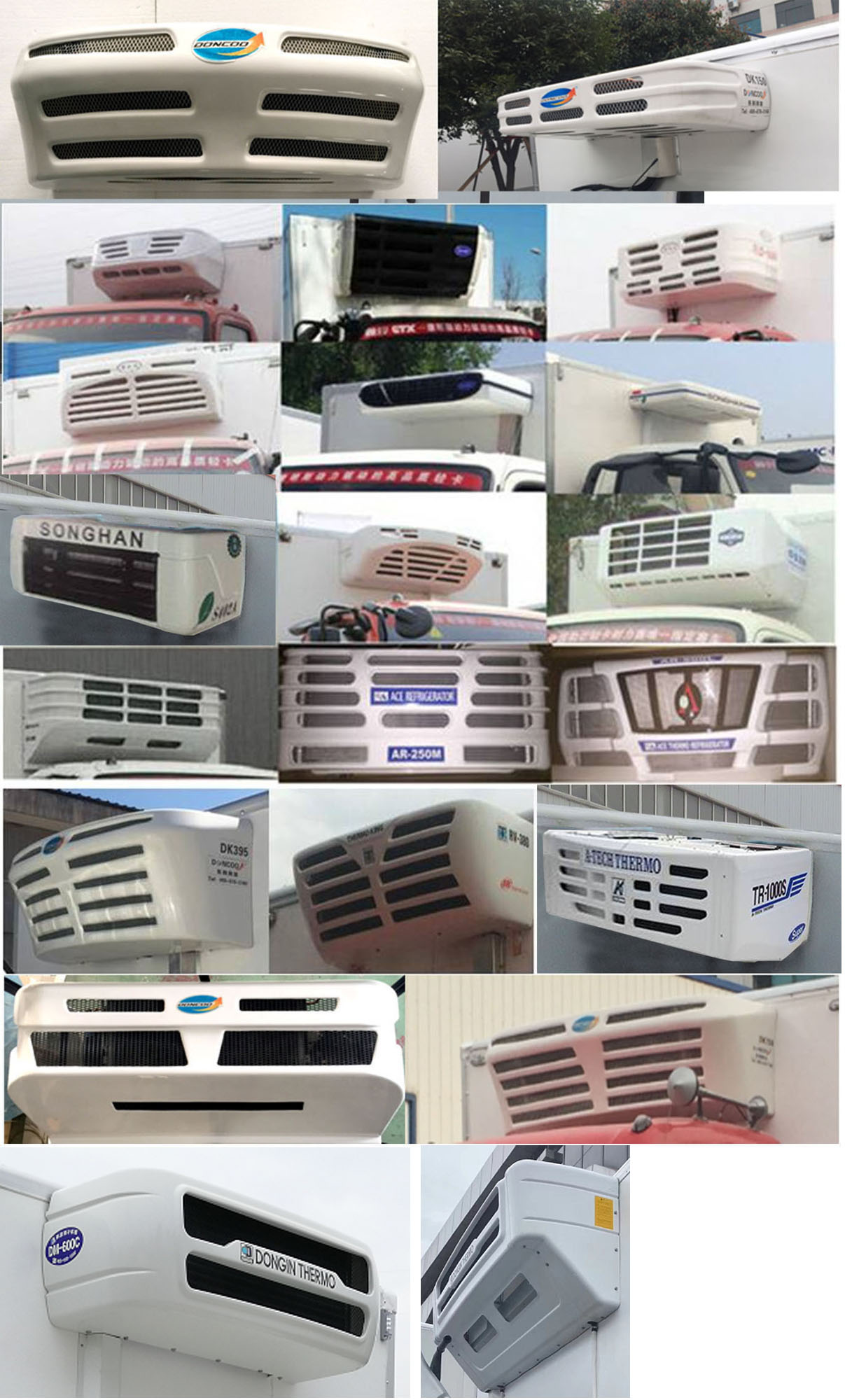 BJ5045TSC-FC鲜活水产品运输车图片