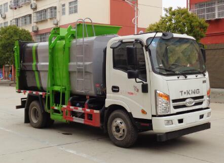 CLW5090TCA6BS餐厨垃圾车