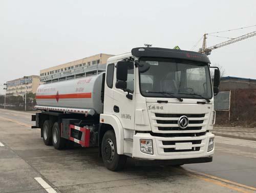 奥龙汽车有限公司ALA5260GYYE6型运油车