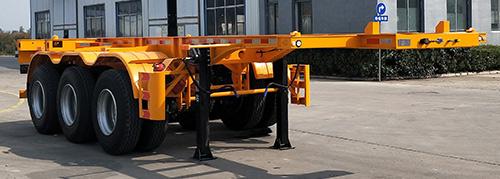 從事道路危險品罐箱骨架運輸半掛車經營的應具備哪些條件?危險品運輸車違規違章檢討書