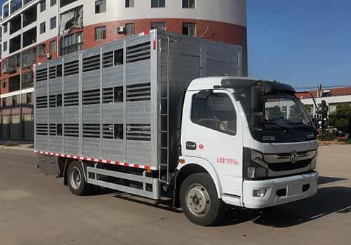 HYS5120CCQE6畜禽运输车