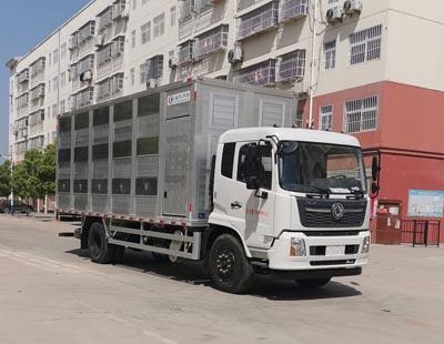 CLW5180CCQE6畜禽运输车