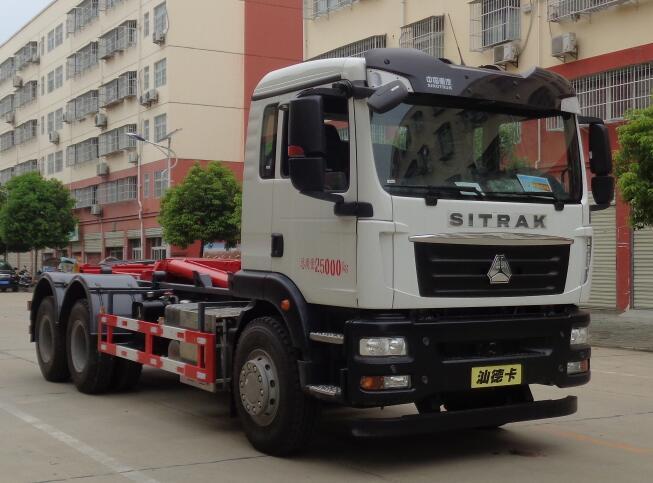 CLW5257ZXXZ6车厢可卸式垃圾车