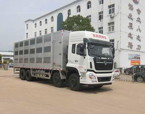 HLQ5310CCQD6畜禽运输车