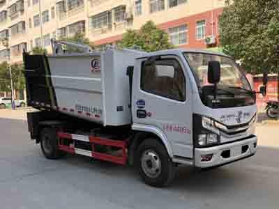 CLW5045ZZZ6自装卸式垃圾车
