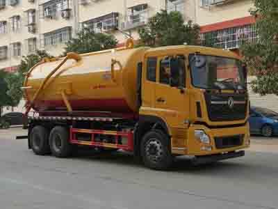 CLW5250GXWD6吸污车