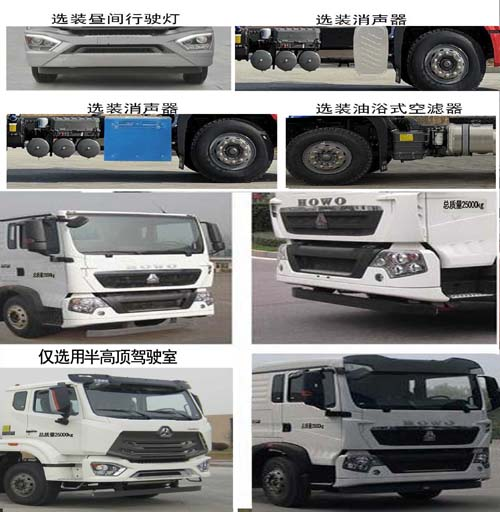 CLW5250ZXXZ6车厢可卸式垃圾车图片
