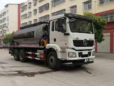CLW5250GLQS6沥青洒布车