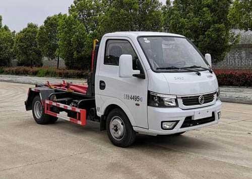 HLQ5045ZXXE6车厢可卸式垃圾车