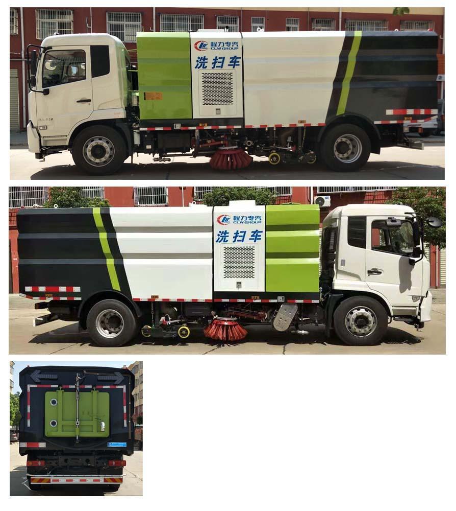 东风天锦16方大型国六洗扫车图片