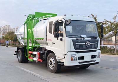 国六东风天锦餐厨垃圾车图片价格干湿分离配置