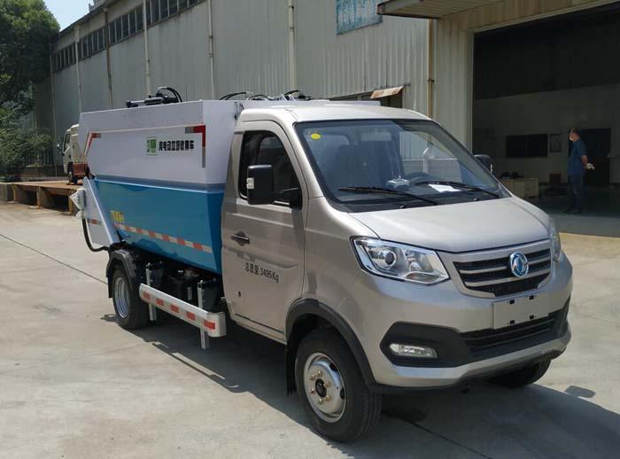 纯电动自装卸式垃圾车的功能简介及主要用途中联勾臂式垃圾车